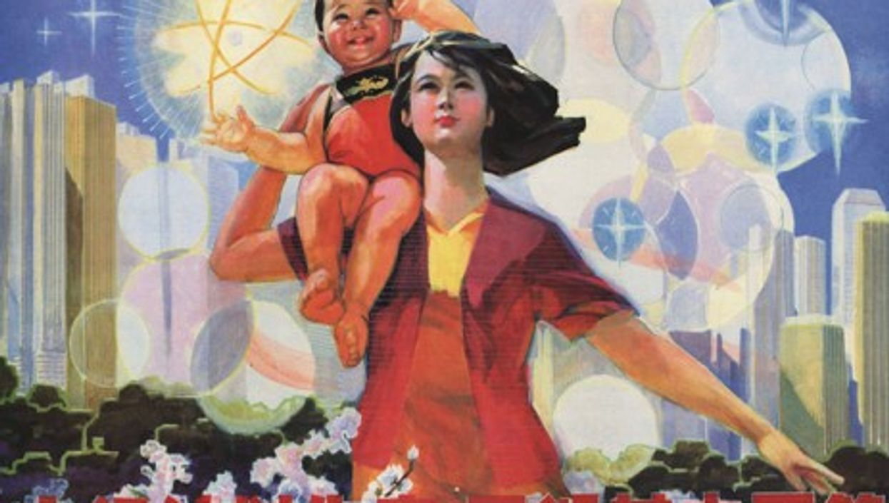 A 1986 poster promoting China's One Child Policy