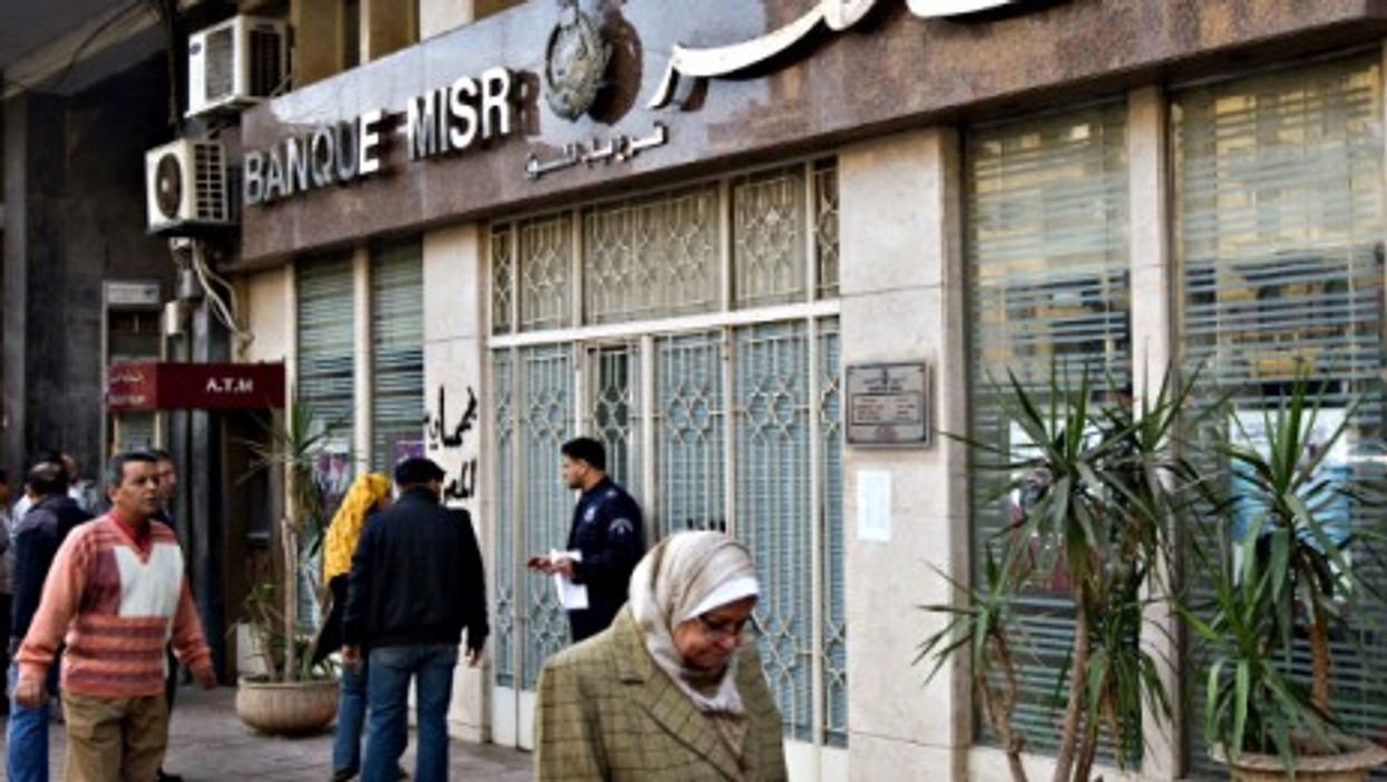 A bank in downtown Cairo