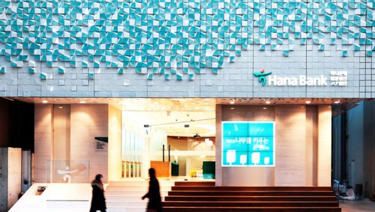 A bank in Seoul, South Korea