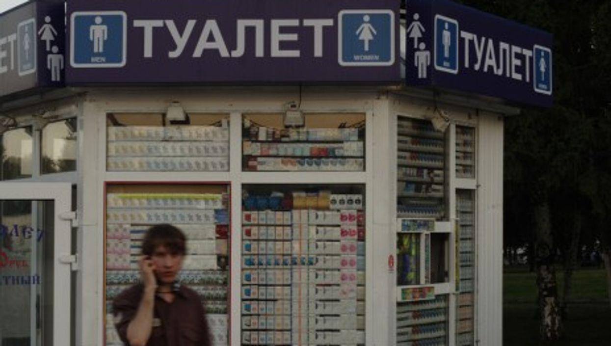 A cigarette stall in Yekaterinburg, Russia.