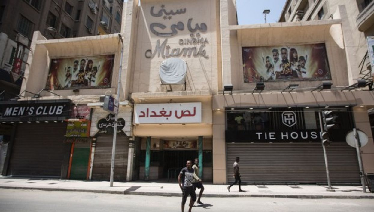 A closed cinema in Downtown Cairo