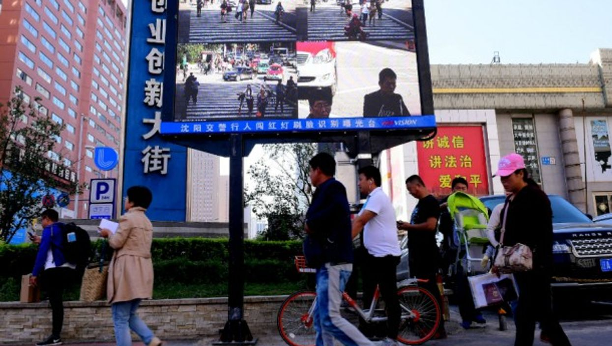 A facial recognition system in Shenyang, China