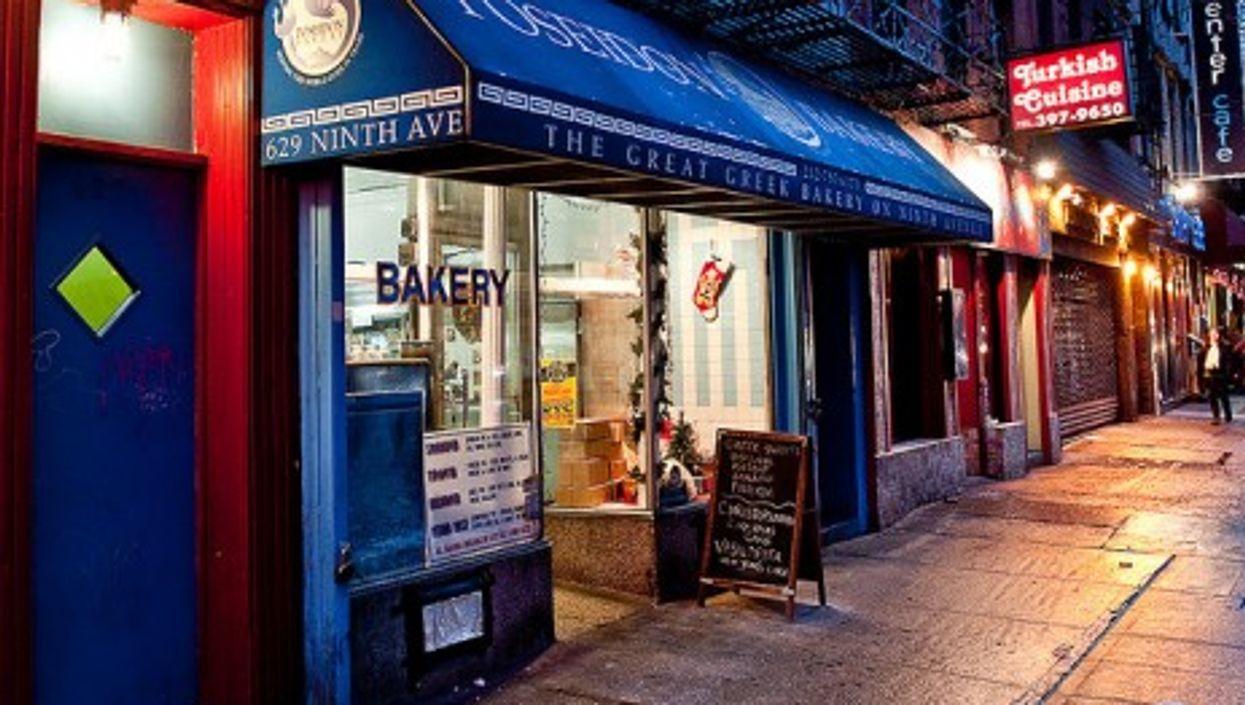 A Greek bakery in New York (flickr4jazz)