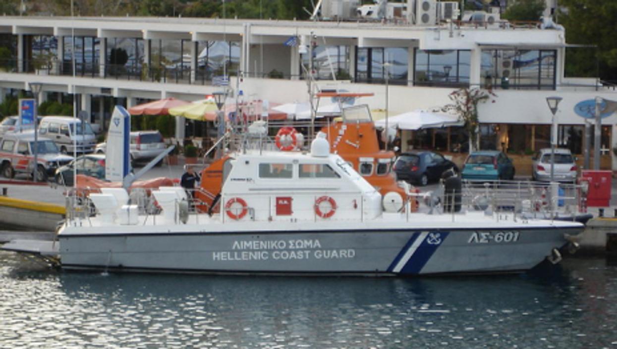 A Greek Coast Guard patrol boat