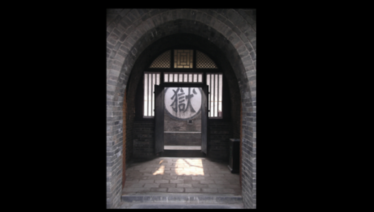 A jail in Pingyao