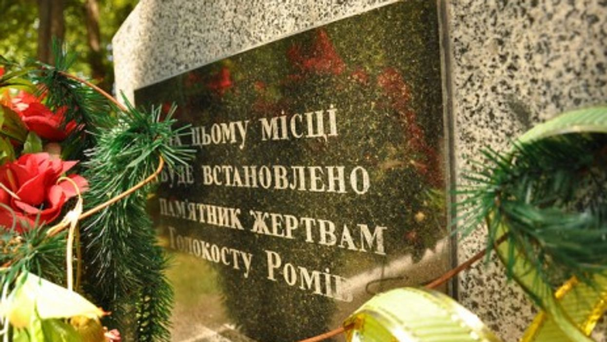 A memorial to Roma victims of Nazi regime, in Ukraine(Anosmia)