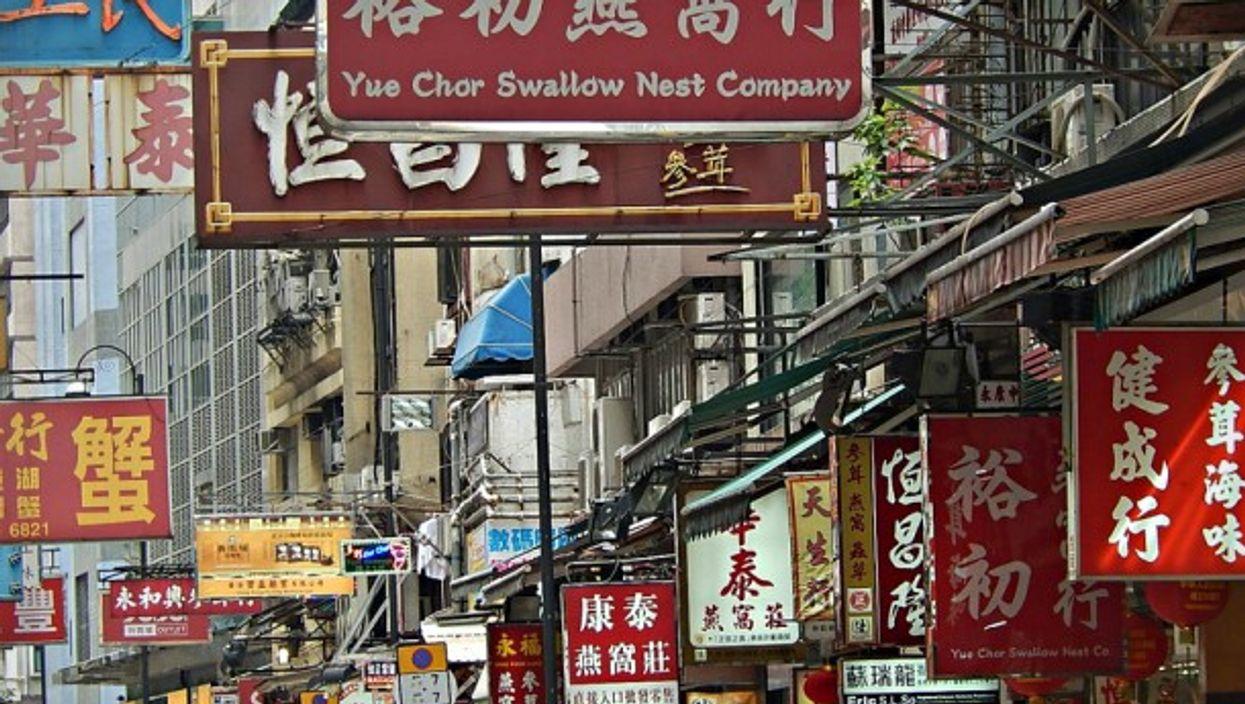 A mess of signs in Hong Kong