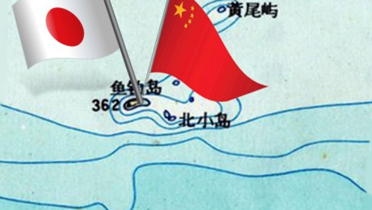 A montage created with a section of a 1969 map of the Senkaku Islands (PRC/BH)