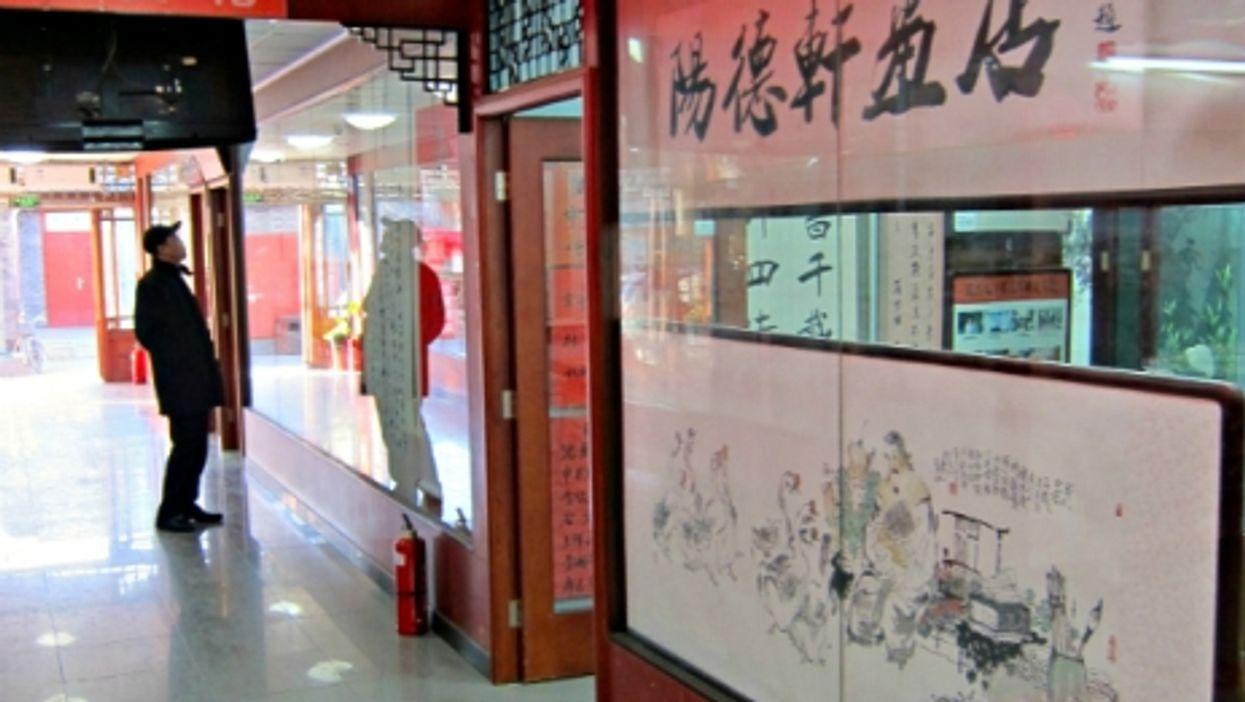 """A """"new normal"""" in Beijing"""