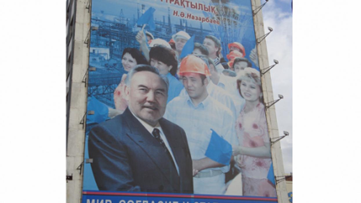A poster of Kazakhstan President Nursultan Nazarbayev (Dustin Hammond)