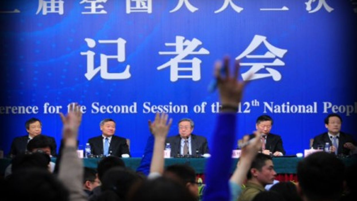 A press conference of the People's Bank of China in March