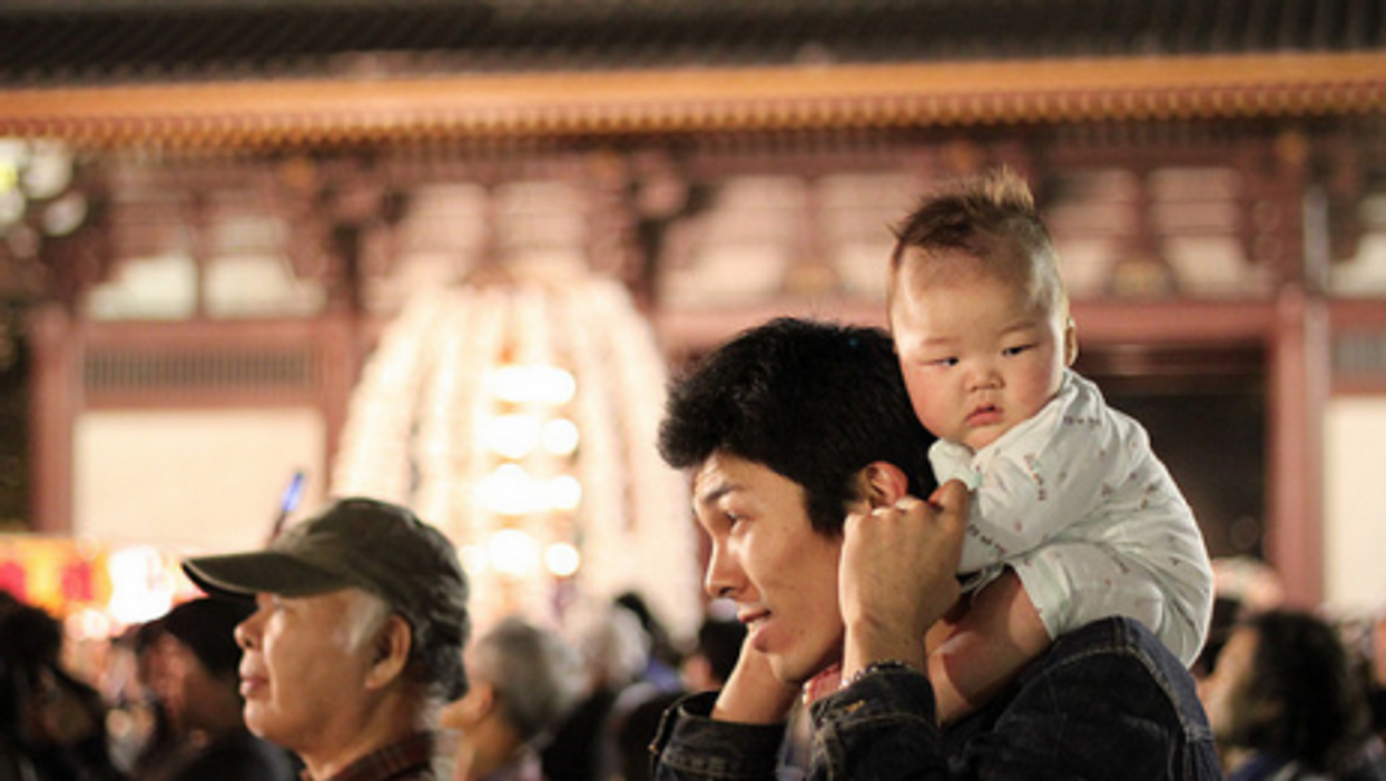 A rare baby-spotting in Tokyo...