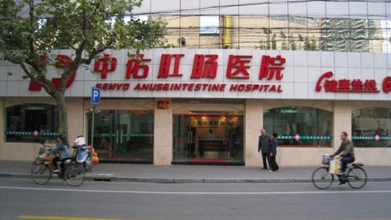 A Shanghai medical facility (Matslina)