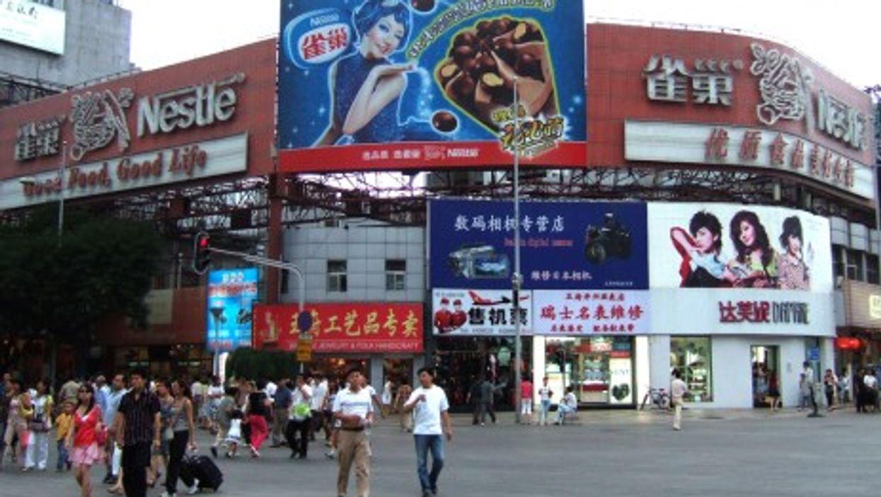 Advertisements in Beijing, China