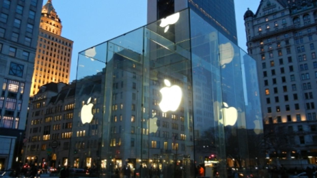 Apple's New York flagship store