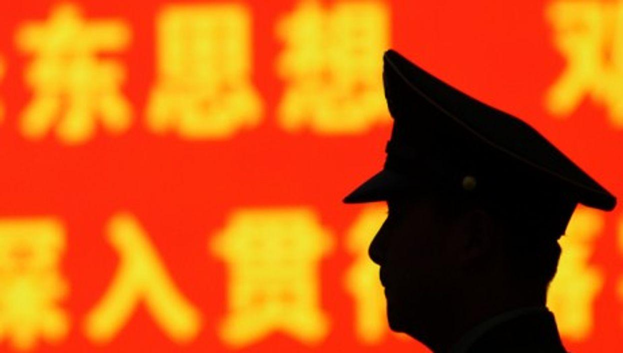 Beijing police on Tiananmen square