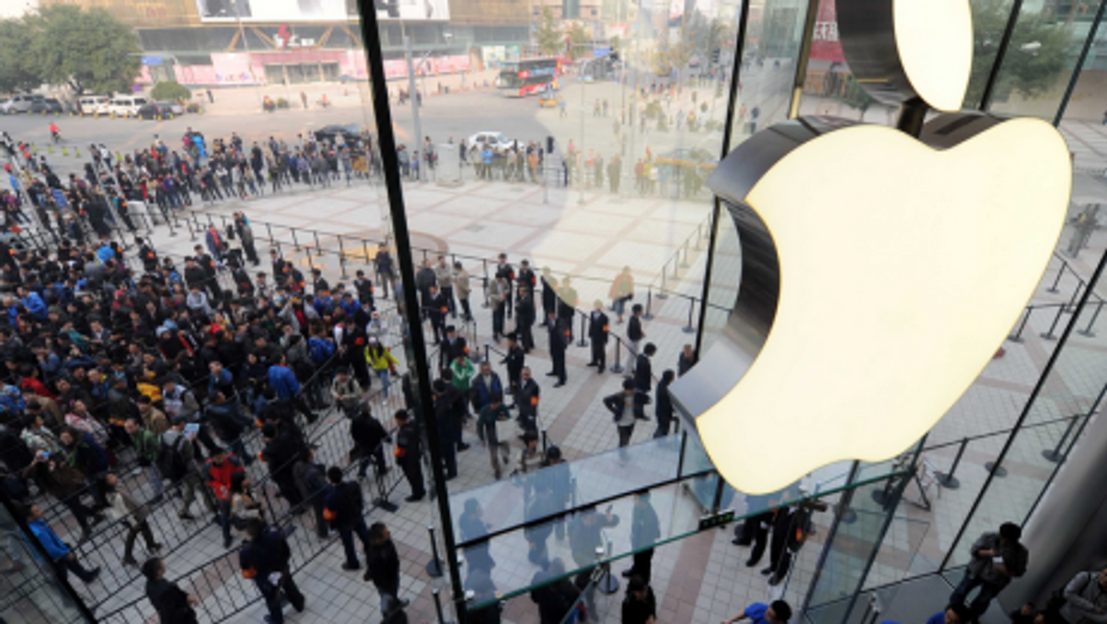 Beijing's new Apple store