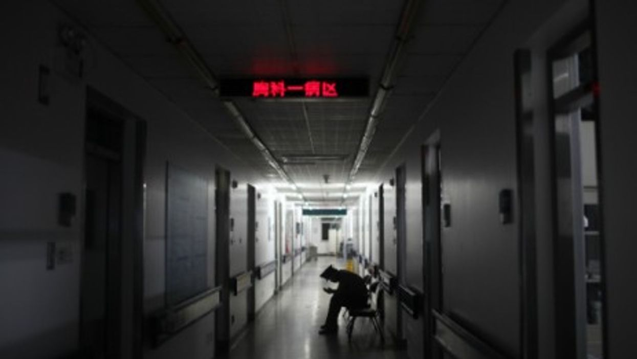 Beijing's  Xuanwu Hospital