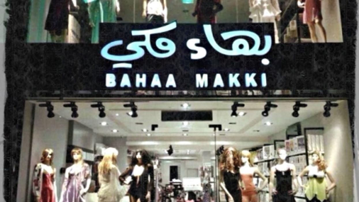 Cairo's Bahaa Makki lingerie shop
