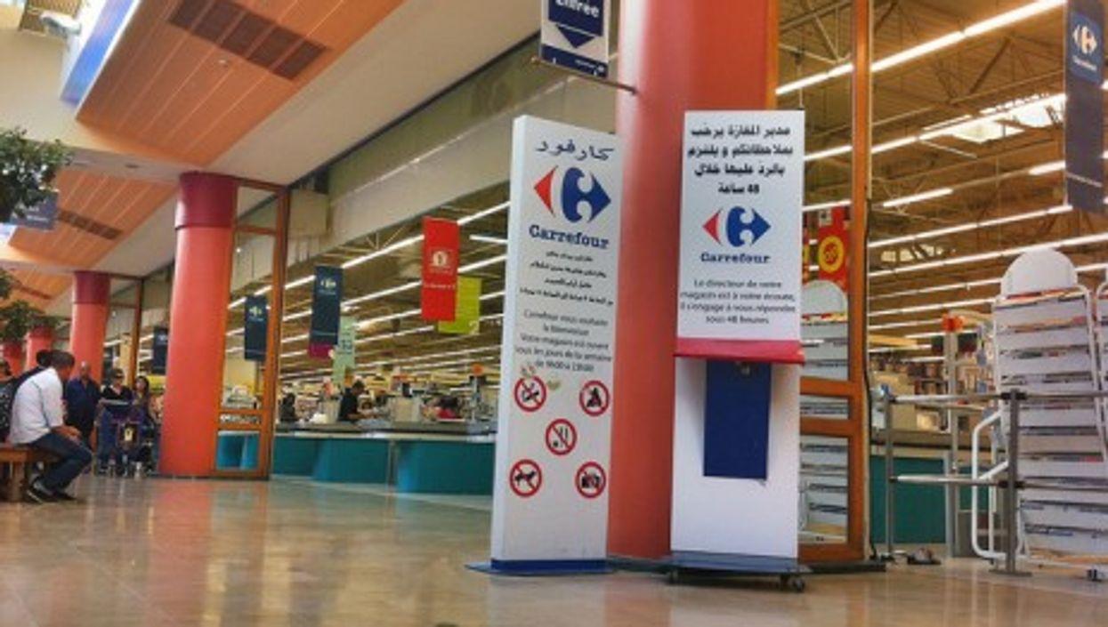 Carrefour megastore in Tunis