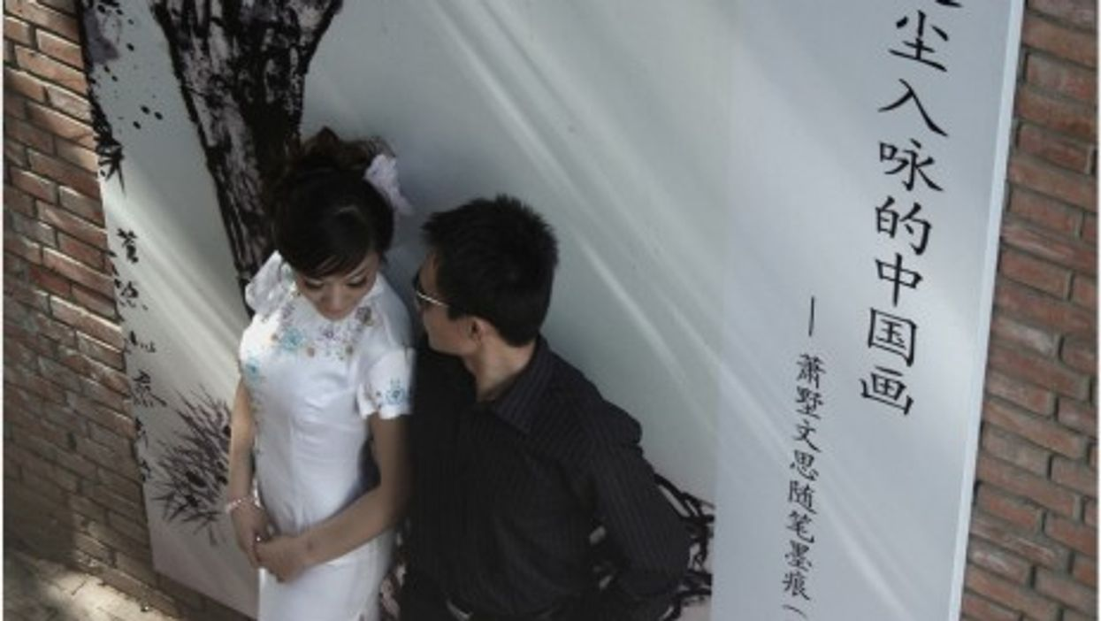 China has once again modified its marriage laws