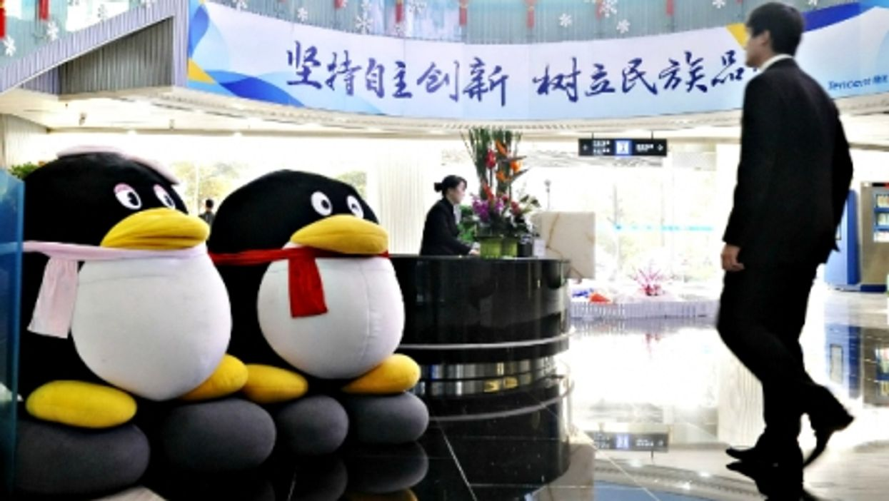 Chinese Internet giant Tencent's HQ in Shenzhen, China