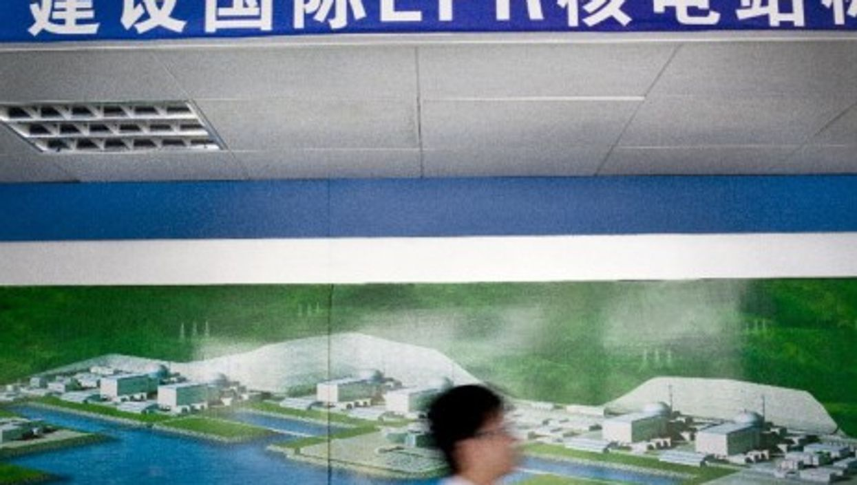 French EPR nuclear plant in Taishan, China