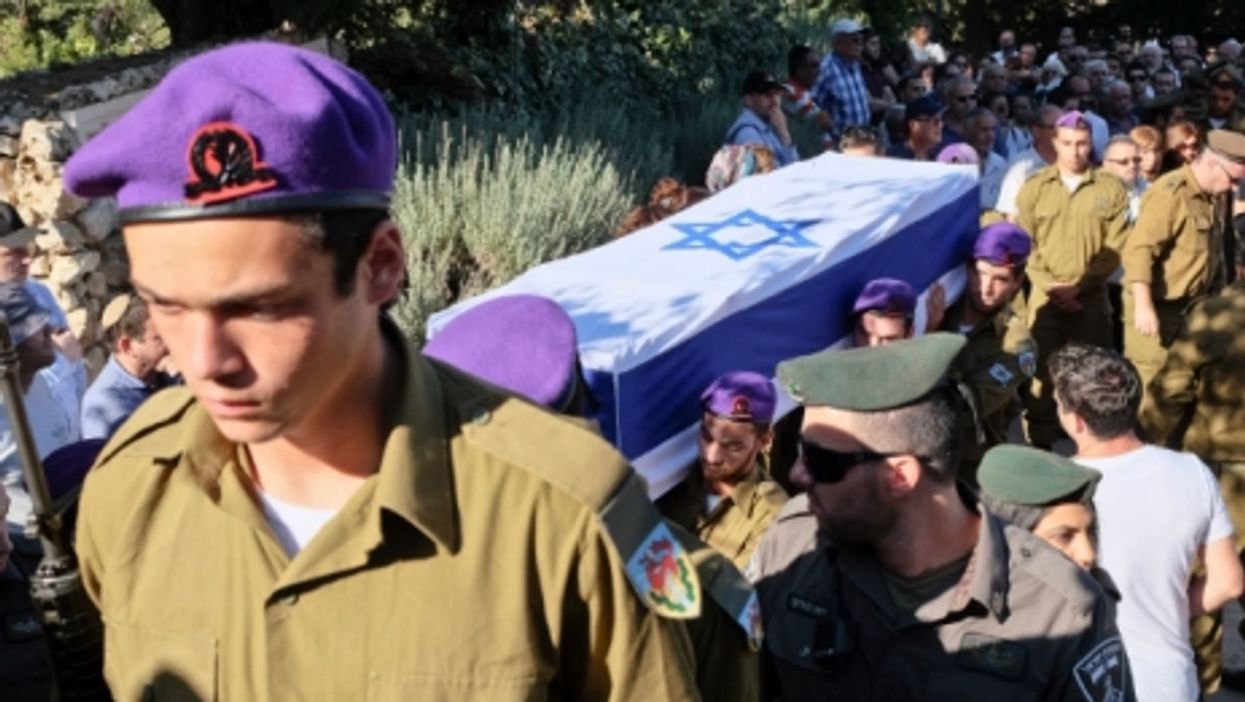 Funeral of a 20-year-old IDF soldier killed in Gaza