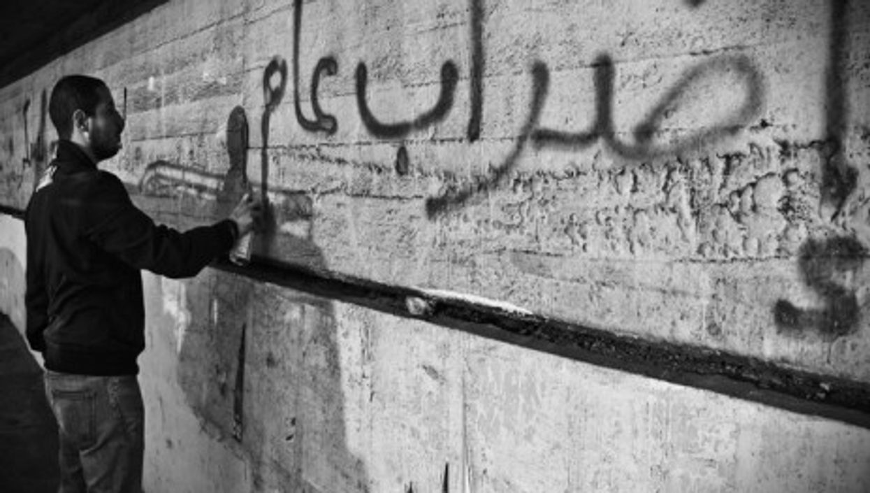 """""""General strike"""" on Cairo's walls"""