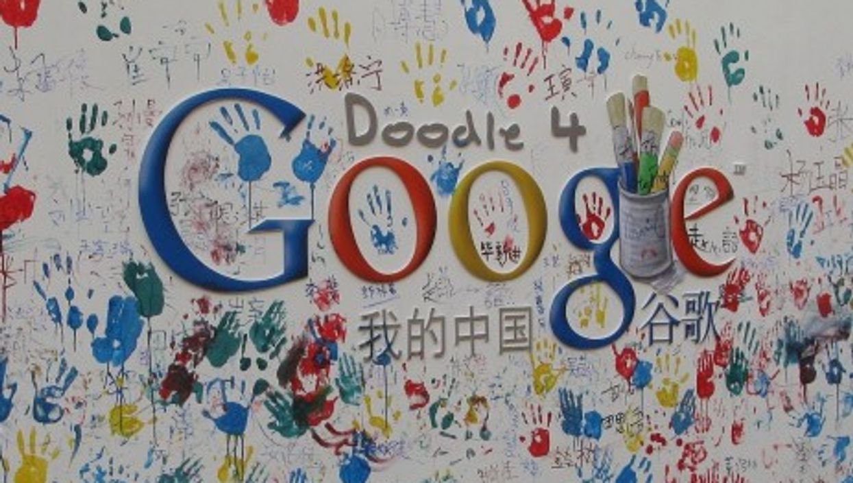 Get your hands dirty at Google China HQ (bfishshadow)