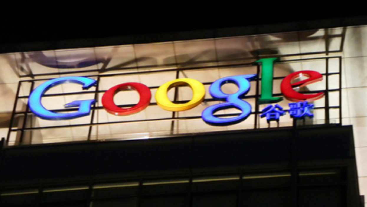 Google HQ, Beijing (Cory M. Grenier)