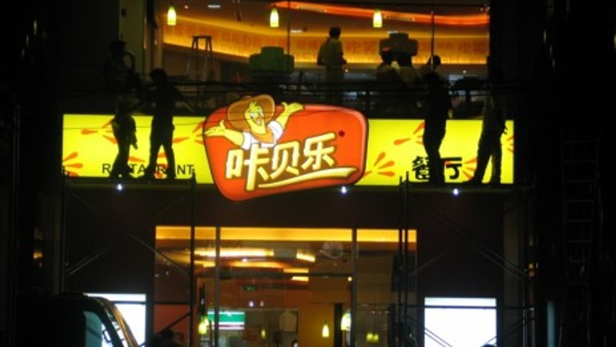 Guatemala's Pollo Campero, a fried chicken chain, had to shutter the four restaurants it opened in Shanghai (above)