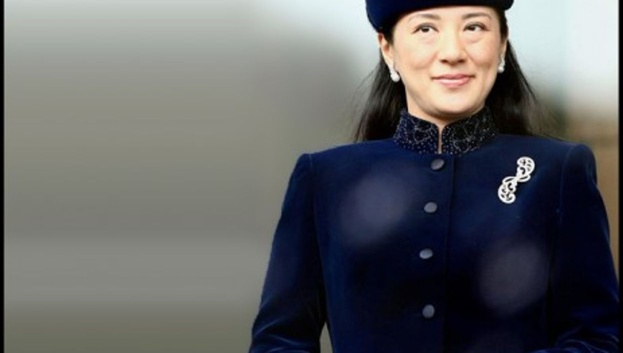 Her Imperial Highness Crown Princess Masako