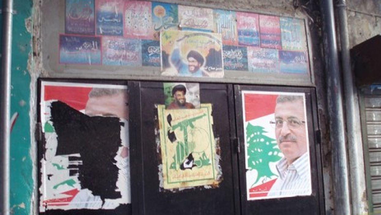 Hezbollah billboard in Beirut