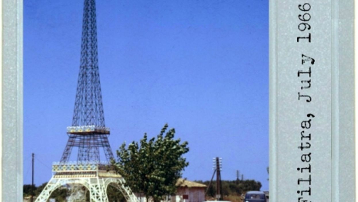 Little Greek Eiffel