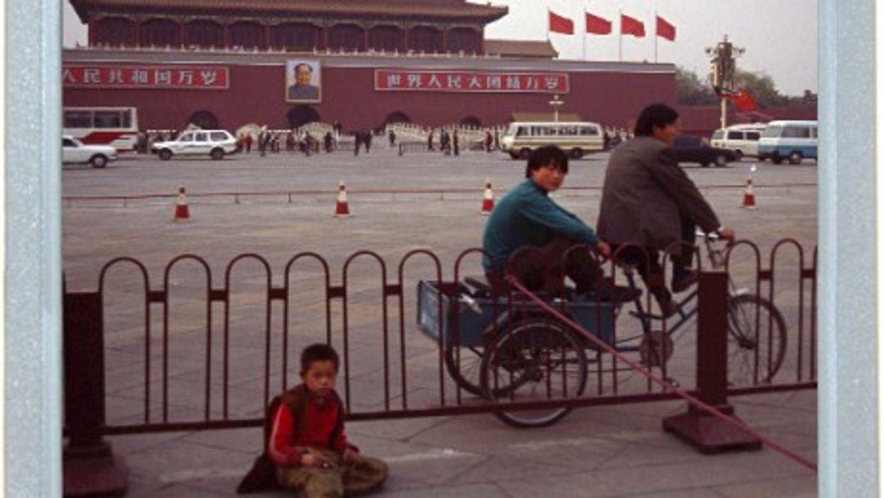 Tiananmen Transportation