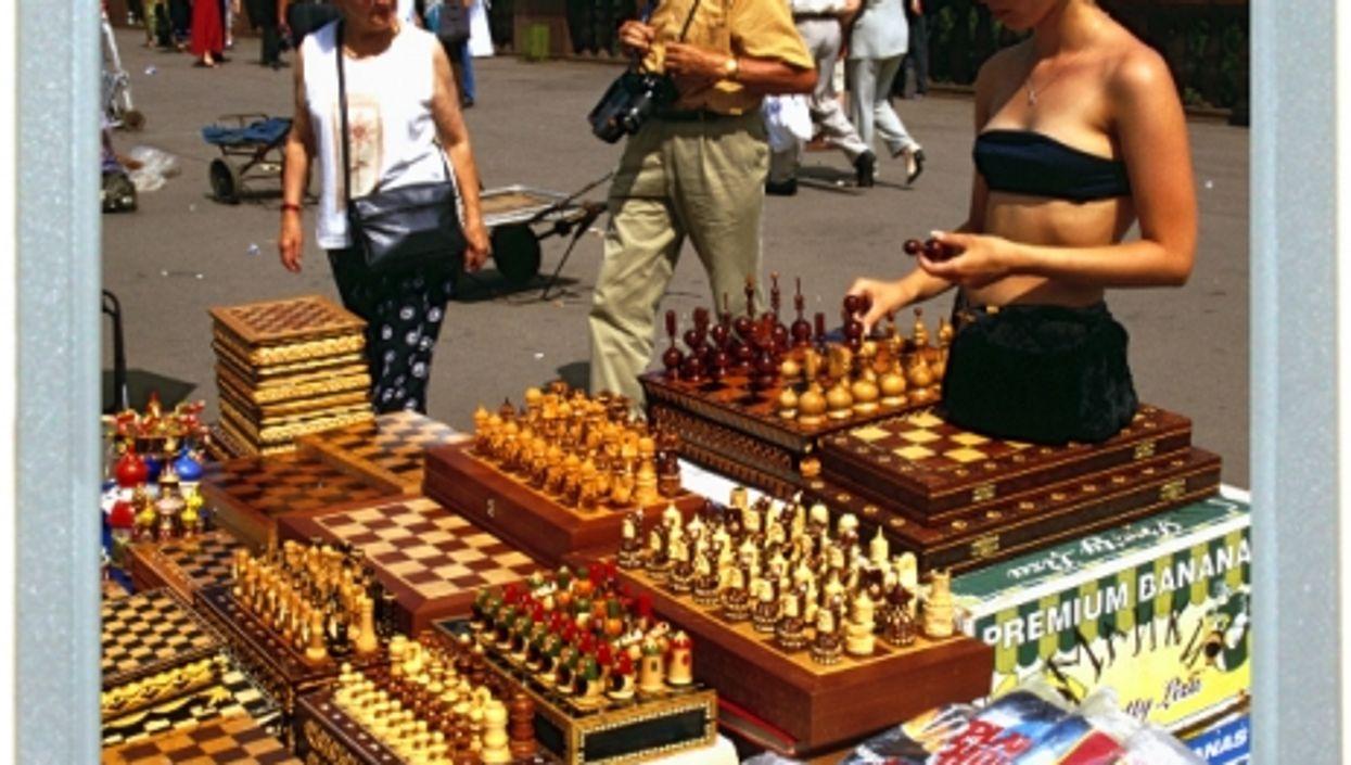 Pricing Pawns