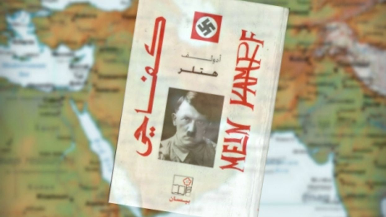 Mein Kampf And The Nazi Role In Arab Anti-Semitism