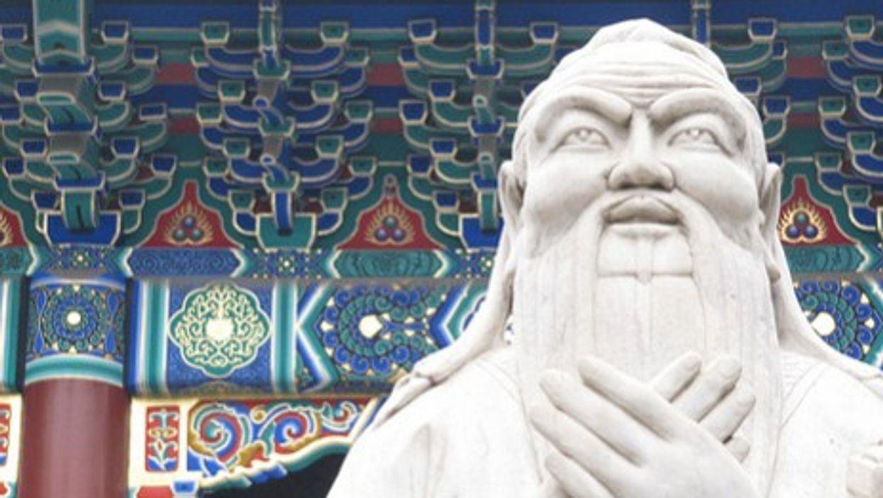ASIA: A Bridge Called Confucius
