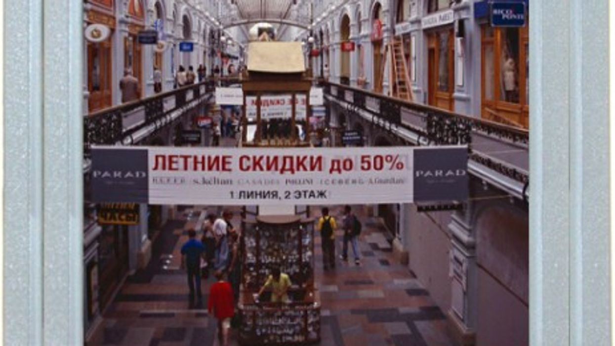 Discount Russia