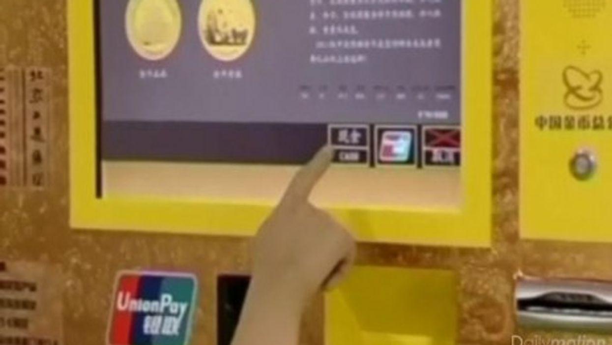 China: Gold Vending Machines!