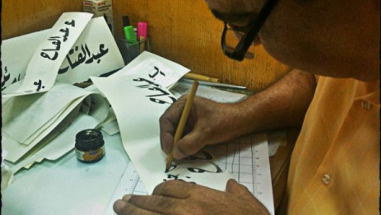 The Egyptian Newspaper Calligrapher Still Writing History's First Draft