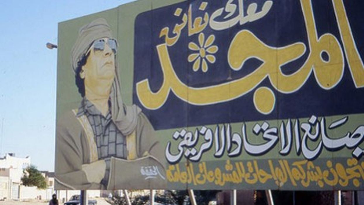 Gaddafi's Double. The Libyan Leader Has A Look-Alike Cousin, Who May Also Be His Secret Weapon