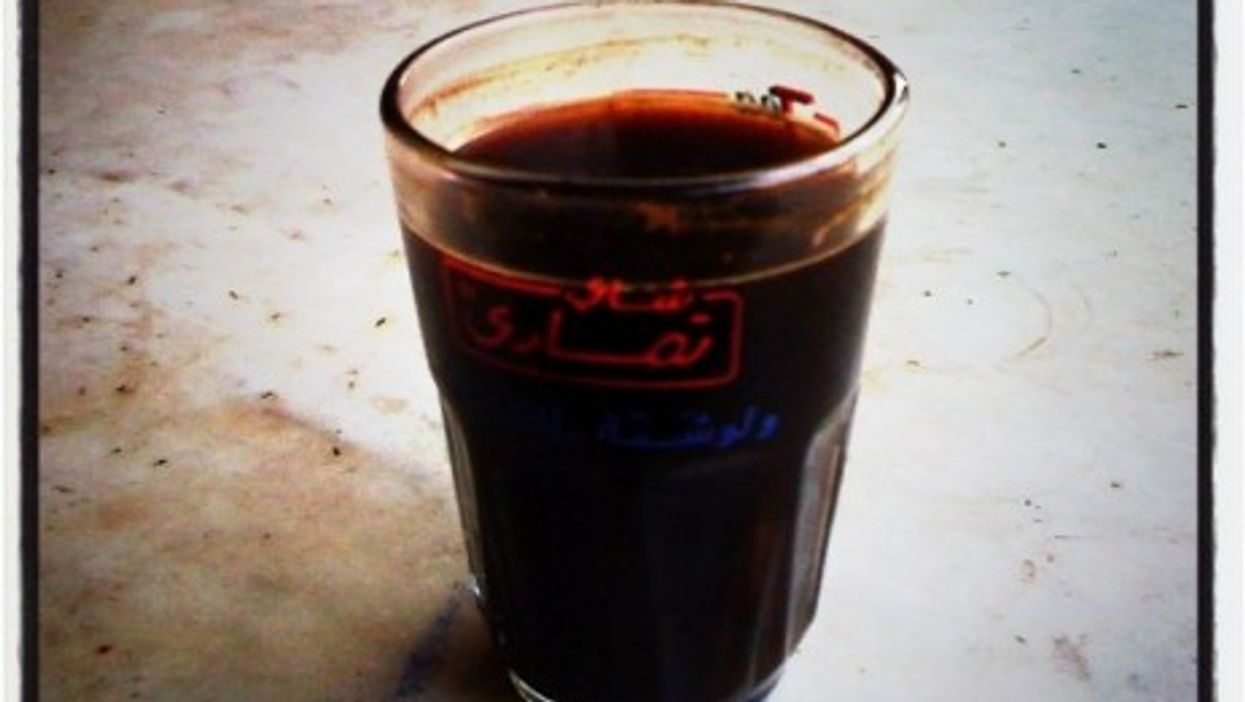 ARABICA - A Daily Shot Of What the Arab World is Saying/Hearing/Sharing