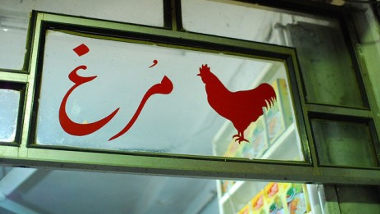 Chicken Bans, Bank Runs And Ramadan - Sanctions Start To Squeeze Iran