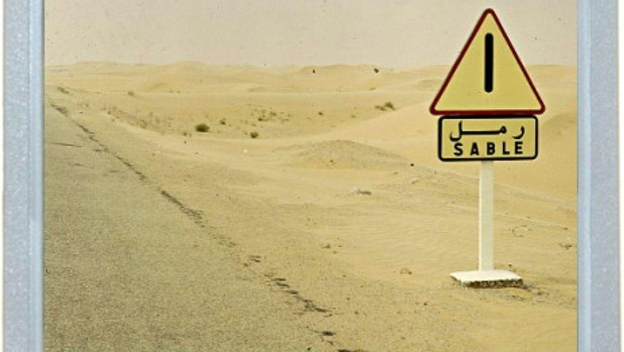 Redundant Dunes