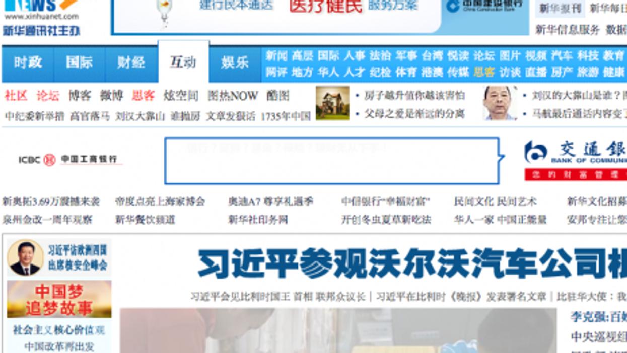 Chinese Postscript To Egyptian Death Sentence