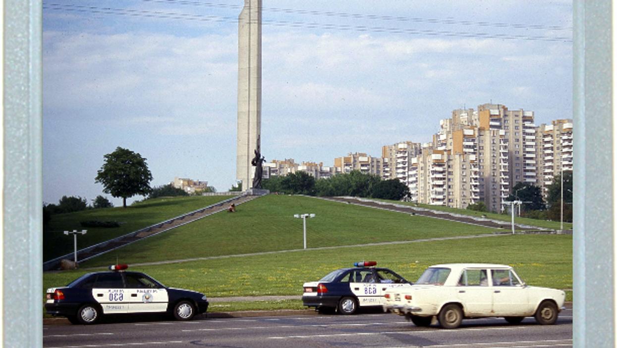 Heroic Minsk
