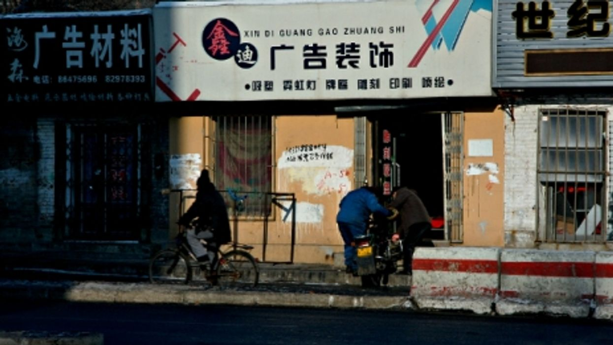 In Harbin, Heilongjiang, one of China's worst performing provinces