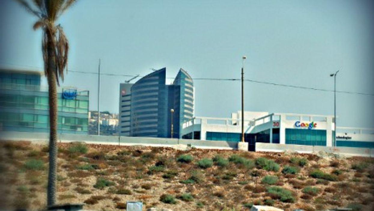 Intel and Google buildings in Haifa